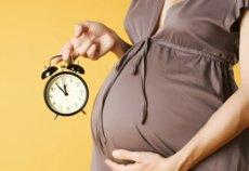 Что необходимо сделать до родов?