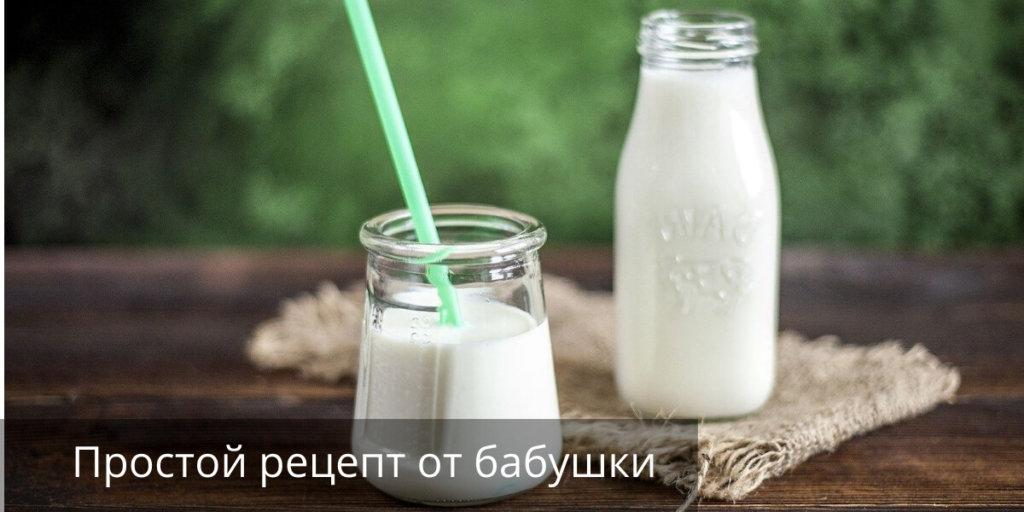 Рецепт йогурта от бабушки