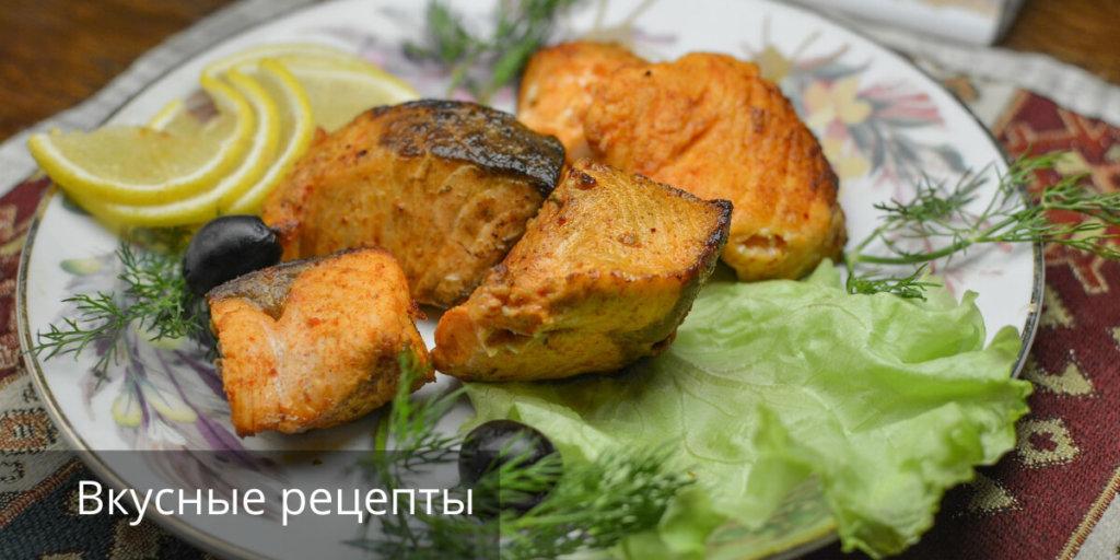 Рыбная диета для похудения. Меню. Вкусные рецепты