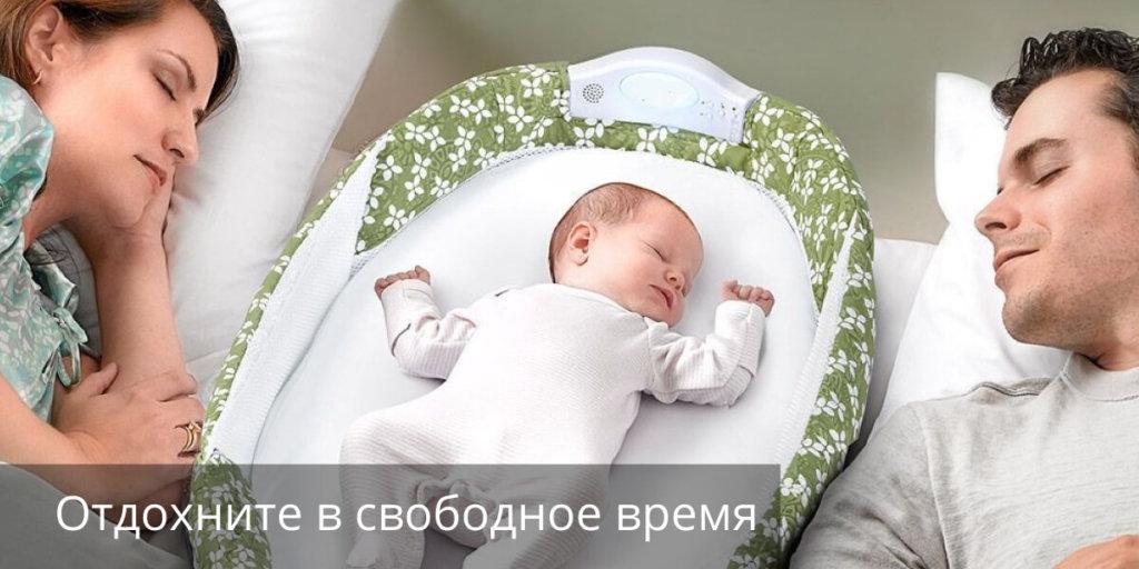 Отдохните вместе с ребенком