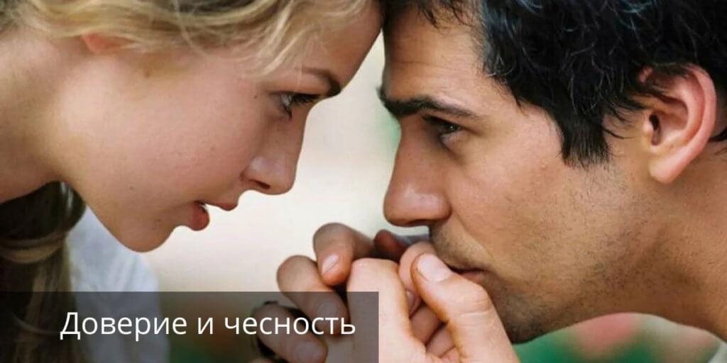 как заинтересовать мужчину и удержать его около себя
