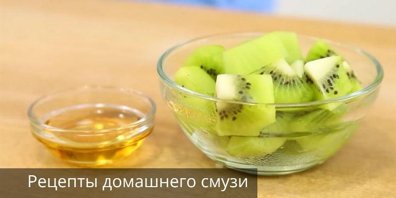 Смузи для похудения рецепты