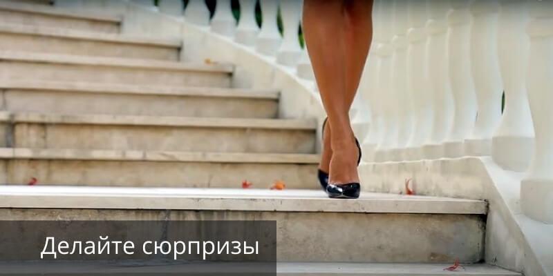 стать идеальной женой