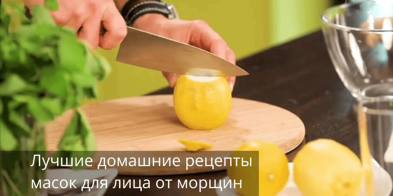 """Эффект """"подтяжки"""": лучшие домашние рецепты масок для лица от морщин"""