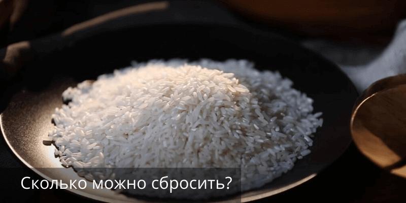 Как быстро похудеть на рисовой диете? Меню на 7 дней