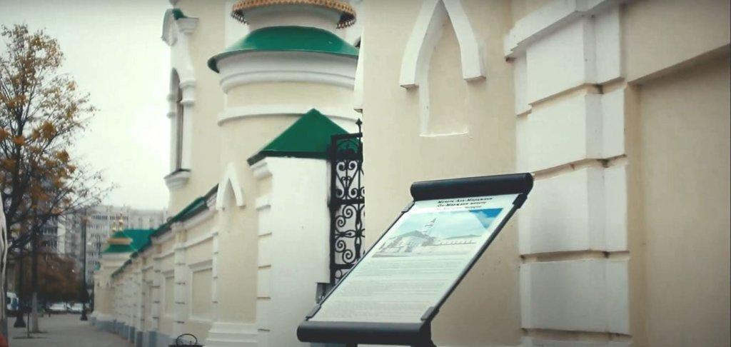 """6 мест в Казани, которые обязательно надо посетить. Достопримечательности Казани. Мечеть """"Аль-Марджани"""""""