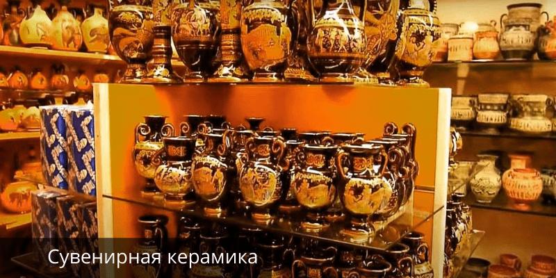 Что привезти из Греции? Выбираем сувениры и подарки правильно