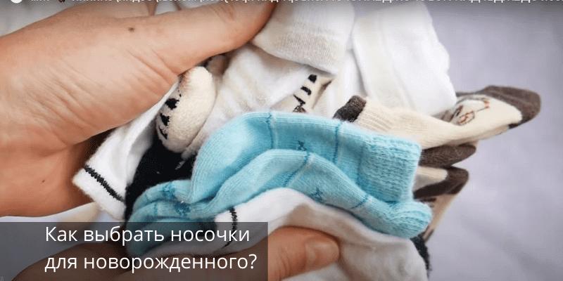 Как одевать новорожденного ребенка зимой на прогулку?