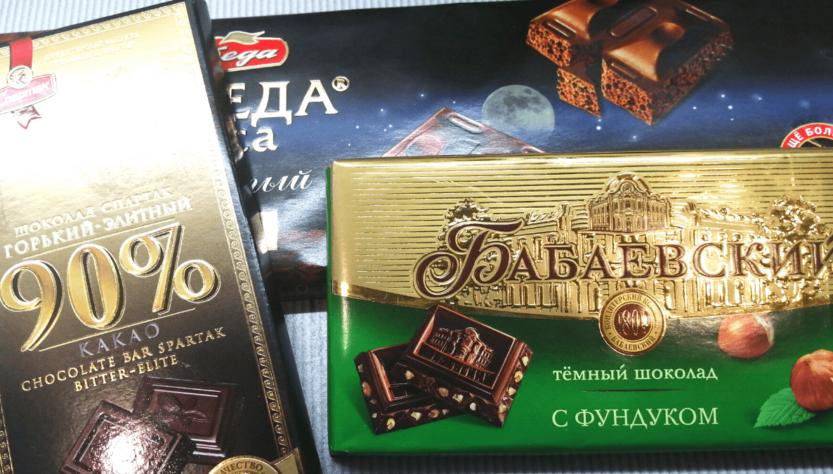 Самые опасные шоколадные добавки: их в составе быть не должно