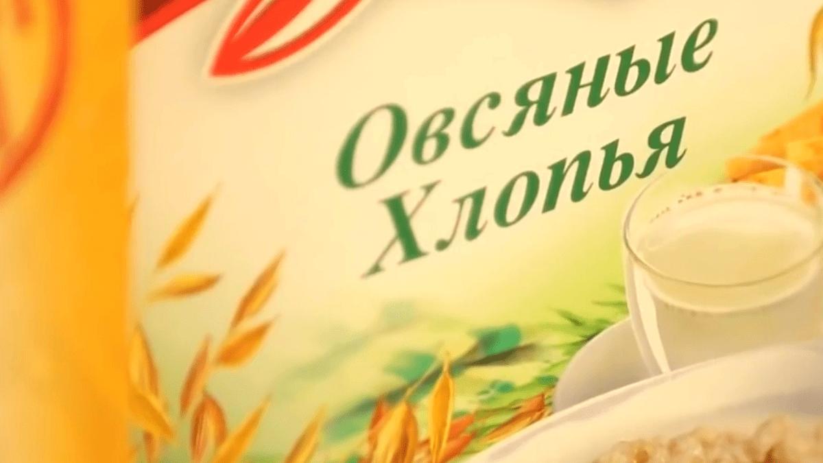 5 продуктов, которые мешают убрать жир с живота