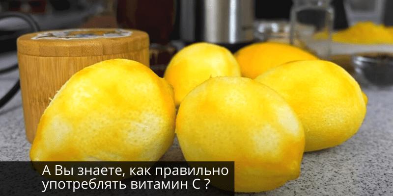 Как не заболеть в сезон простуд: 3 важных витамина и список фруктов
